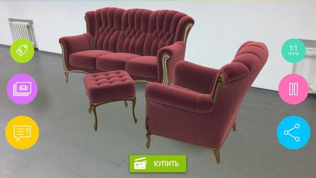"Каталог мебели ""Добрый Стиль"" screenshot 1"