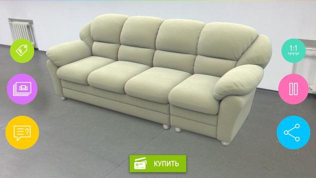 "Каталог мебели ""Добрый Стиль"" screenshot 2"
