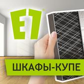 E1 Шкафы-купе. Каталог. icon