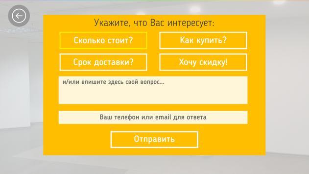 E1 Шкафы-купе. Каталог. screenshot 3
