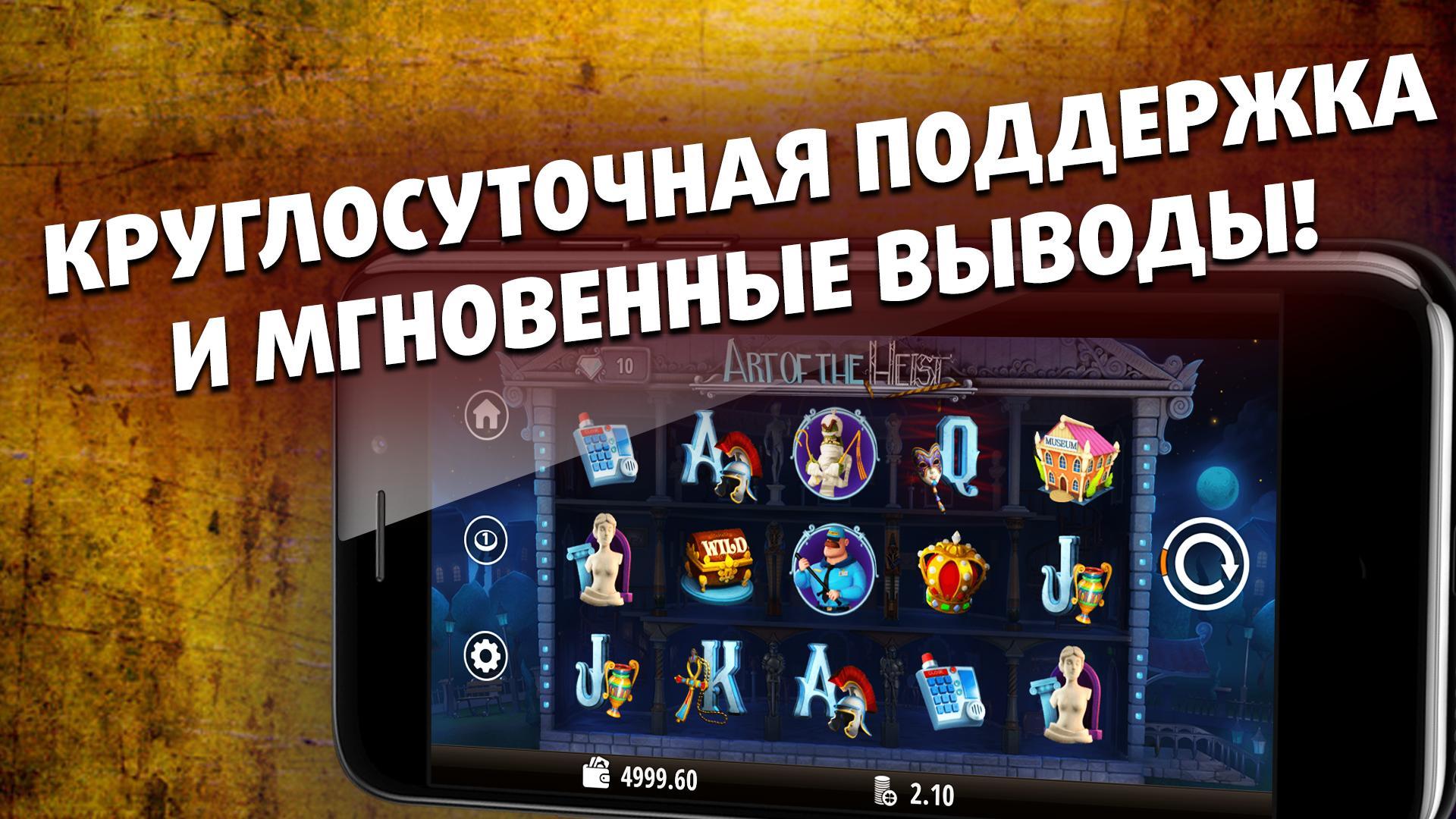Эльдорадо игровые автоматы на деньги скачать на андроид бесплатно игровой автомат риф дельфинов