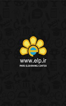 مدیریت کسب و کار رسانه apk screenshot