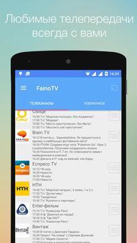 FainoTV -  украинское онлайн тв poster