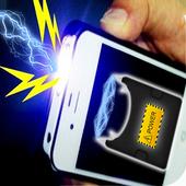 الصاعق الكهربائي icon