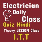 Electrician theory hindi icon
