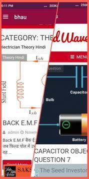 Electrician theory hindi screenshot 5