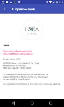Loka screenshot 2