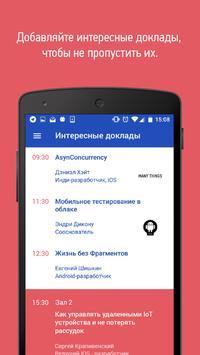 MBLTdev 16 apk screenshot