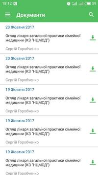Медкартка Нікопольця apk screenshot