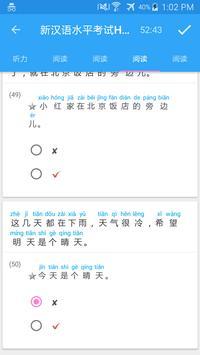 大象语言 screenshot 4