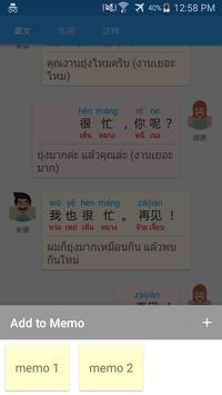 大象语言 screenshot 6