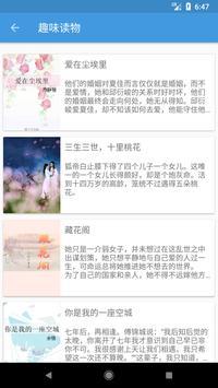 大象语言 screenshot 2