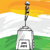 Indian Heroes icon