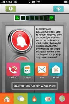 Asencocare Mobile Alarm poster