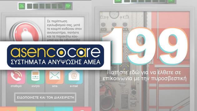 Asencocare Mobile Alarm apk screenshot