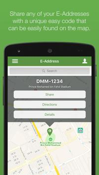E-Address apk screenshot