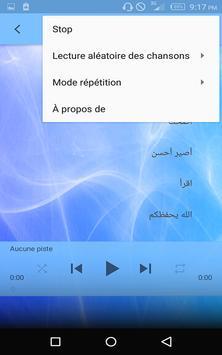 أناشيد حمود الخضر -Hamood Alkhudher screenshot 1