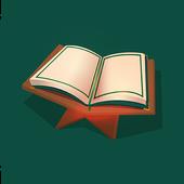 القرآن الكريم بالتفسير والثلاوة icon