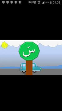 Elif Bâ Çocuk screenshot 10