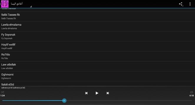 أغاني إليســـا All elissa mp3 apk screenshot