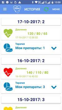 DiDoc screenshot 1
