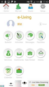 e-Living screenshot 2