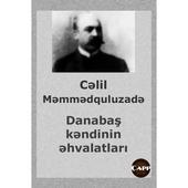 Danabaş Kəndinin Əhvalatları icon