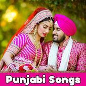 Punjabi Songs 2018 icon