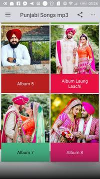 Punjabi Songs 2018 screenshot 3