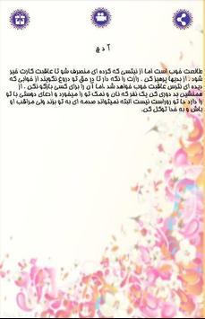 فال ابجد poster