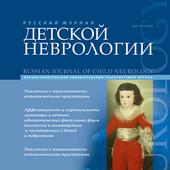 Rus Journal of Child Neurology icon
