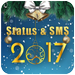 New Year SMS &  Status 2017 APK