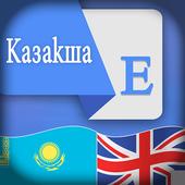 Kazakh English Translator icon
