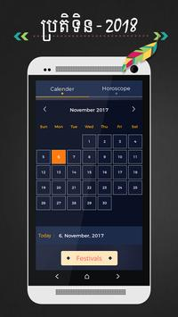 Khmer Calendar 2018 poster