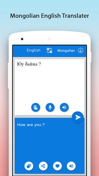 Mongolian English Translator apk screenshot