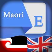 Maori English Translator icon