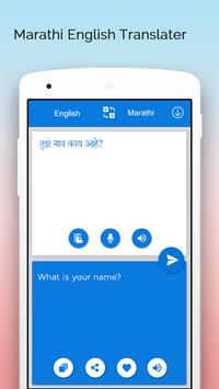 Marathi English Translator poster