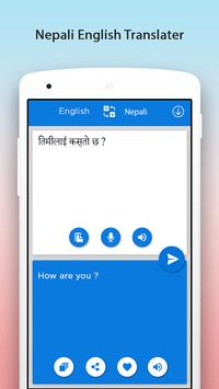 Nepali English Translator apk screenshot