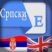 Serbian English Translator icon