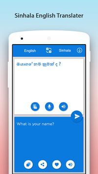 Sinhala English Translator poster