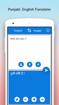 Punjabi English Translator screenshot 2