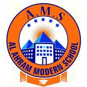 AL AHRAM MODERN SCHOOL icon