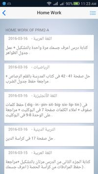 AL AHRAM MODERN SCHOOL screenshot 2