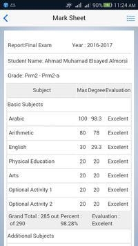 AL AHRAM MODERN SCHOOL screenshot 4