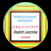 ENGLISH RELATIVE PRONOUNS icon
