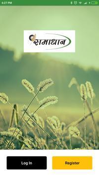 Samadhan poster