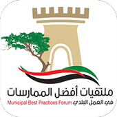 MBPF icon