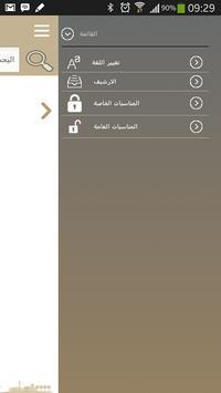 MBPF apk screenshot