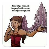 Dongeng Candi Prambanan icon
