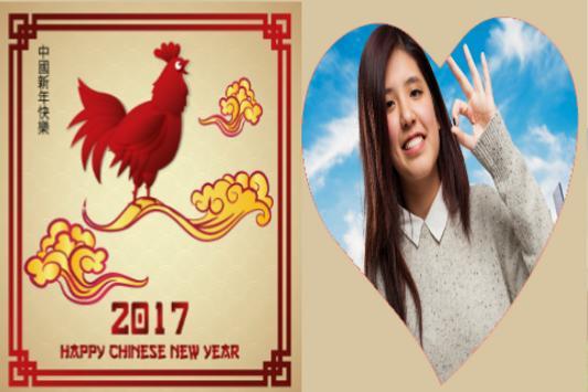 Chinese New Year Photo Frame screenshot 7